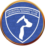 GEORGIAN Kennel Club (GEORGIEN)